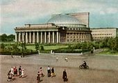 Novosibirsk Opera House Postcard, early 1950s
