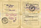 Travelling certificate of Maria Kolpakchi, who accompanied works from the Tretyakov Gallery to evacuation in Perm. 1941