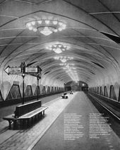 "The ""Aeroport"" station of the Moscow Metro"