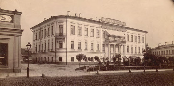 The house of Prince Sergei Saltykov in Myasnitskaya Street in Moscow, where the School of Drawing for Decorative and Applied Arts of Count Sergei Stroganov was opened on 31 October, 1825