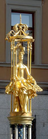 Alexander BURGANOV. Princess Turandot Fountain. 2000