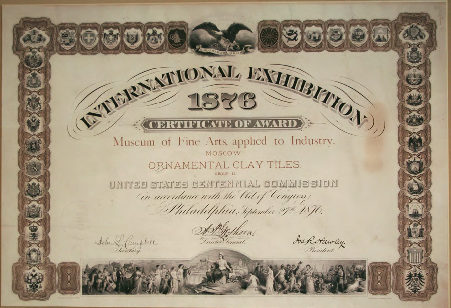 Certificate of Award from the 1876 International Exhibition in Philadelphia for ceramics (ornamental clay tiles) presented by the Stroganov School Museum of Applied Arts