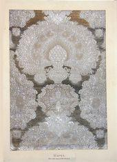 Brocade. Russia. 1820s - 1840s