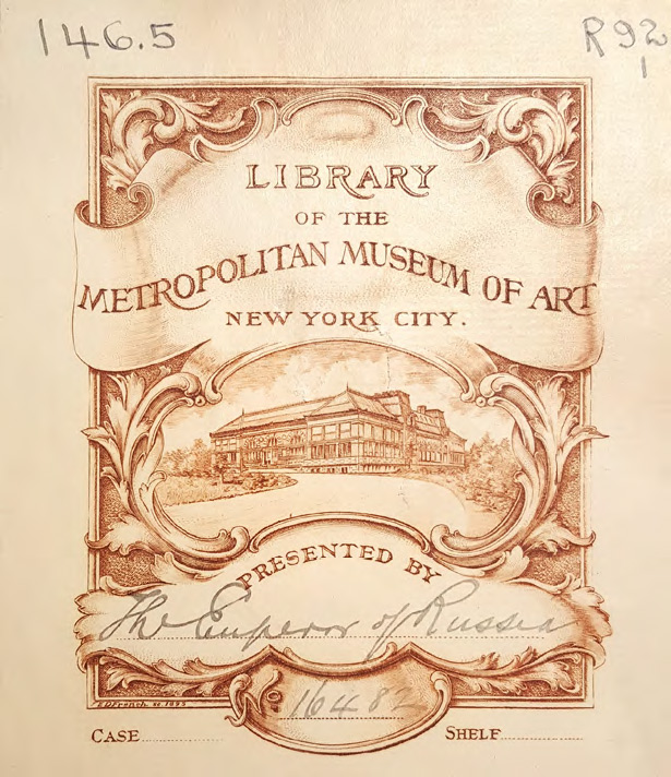 Donor bookplate inside the front cover of An Inventory of the Silver in the Court of His Imperial Majesty