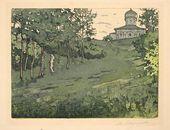 Maria YAKUNCHIKOVA. Le Soir (Evening). 1894–1895