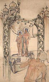 Yelena POLENOVA. The Icon with Two Saints (Princes Boris and Gleb). 1895–1896