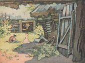 Maria YAKUNCHIKOVA. Country Courtyard. 1895