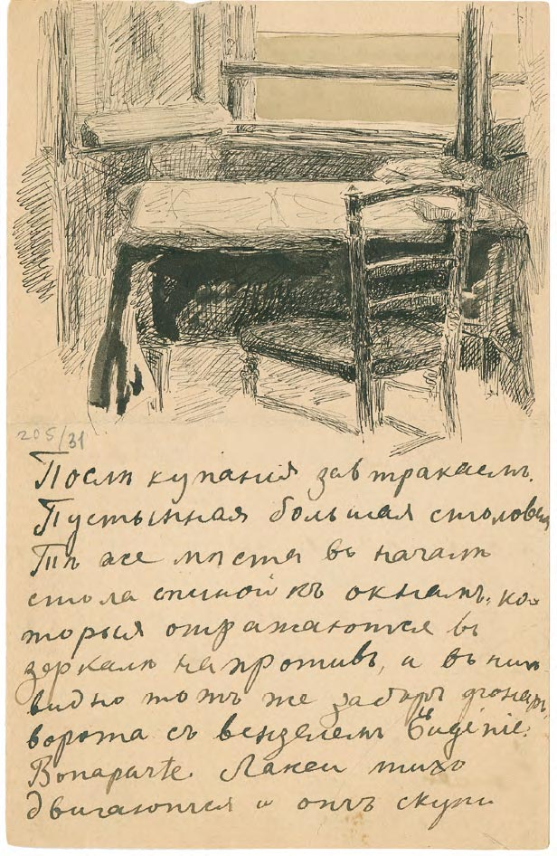 A letter from Maria Yakunchikova to Leon Weber from Biarritz. 1889
