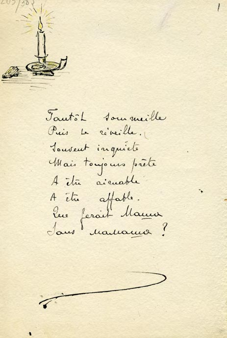 Poem by Leon Weber dedicated to Maria Yakunchikova. Mid 1890s.
