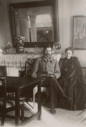 Leon Weber and Maria Yakunchikova-Weber. Paris. Photograph. 1898