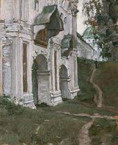 Maria YAKUNCHIKOVA-WEBER. The Monastery Gate. Savvino-Storozhevsky Monastery near Zvenigorod. 1897