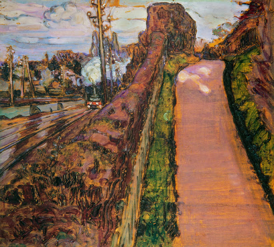 Maria YAKUNCHIKOVA. Spring Approaches. Two Roads. 1895