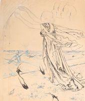 Maria YAKUNCHIKOVA. Inaccessible. First half of 1890s