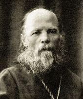 Archpriest Alexei Mechev. 1910 – early 1920s