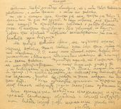 Script of Andrei Yumashev's speech at the artistic event with Falk in the Central House of Art Workers (TsDRI) in 1939, copied by Falk Autograph