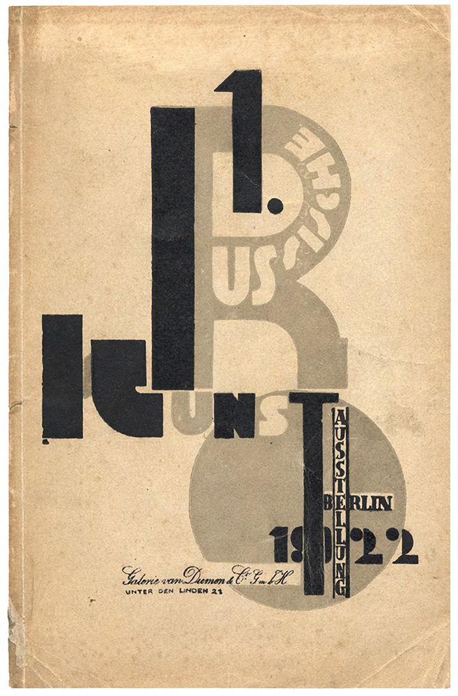 The catalogue of the First Russian Art Exhibition in Germany. Berlin, 1922