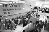 Eröffnung der Ausstellung Die große Utopie, Schirn Kunsthalle Frankfurt am Main, 1992