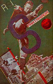 GUSTAVS KLUCIS. Fußball. Fotomontage aus der Postkartenserie für die Allunions-Spartakiade in Moskau. 1928
