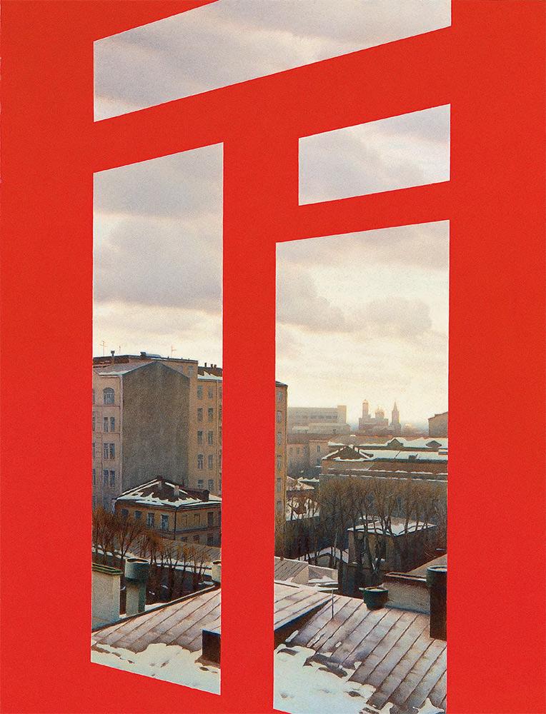 ERIK BULATOW. Moskauer Fenster. 1995