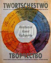 Twortschestwo, Titelseite der deutschen Ausgabe der Zeitschrift, 2000