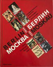 Ausstellung Moskau – Berlin / Berlin – Moskau 1950–1990, Titelseite des Katalogs, 1996