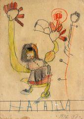 Natalya NESTEROVA. Self-portrait. 1947