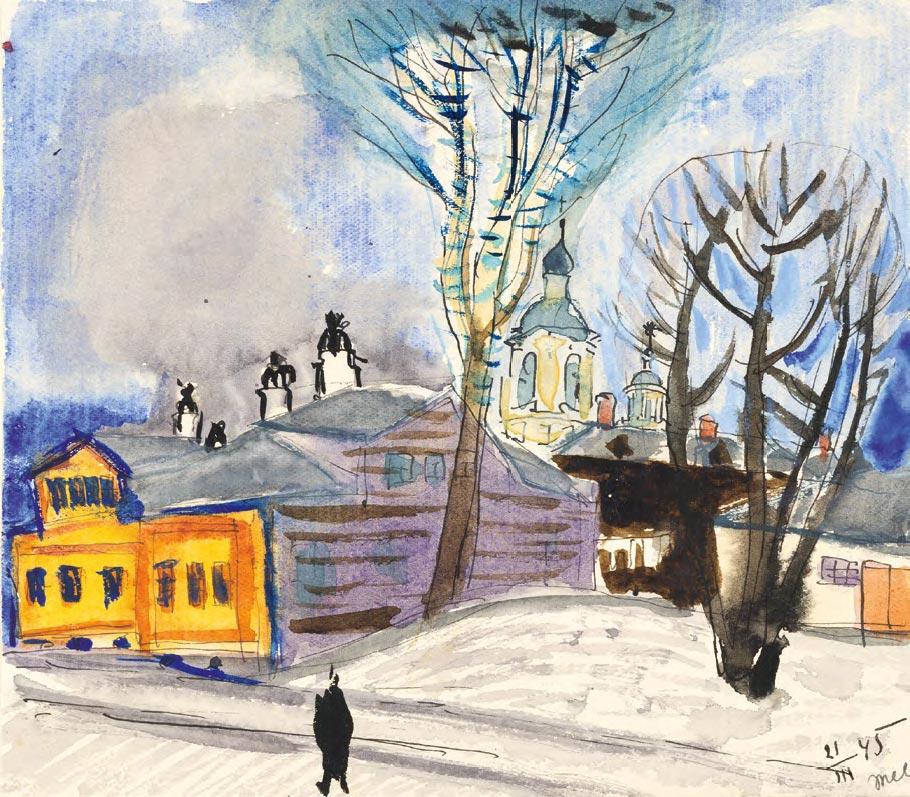 Tatiana Mavrina. The Third Meschanskaya Street. Moscow. 1945