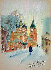 Tatiana Mavrina. Church of the Dormition of the Theotokos in Gonchary. 1943