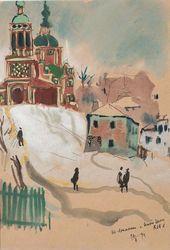 Tatiana Mavrina. On Yakimanka. Moscow. 1943