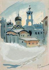 Tatiana Mavrina. Convent of Nativity of Theotokos. 1943