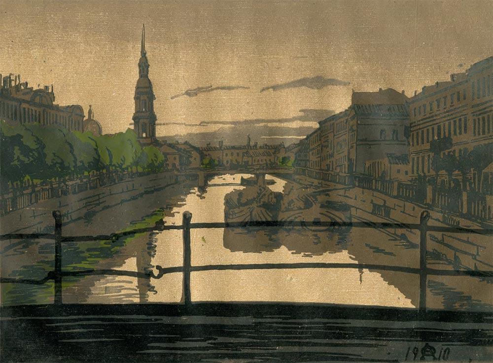 Anna Ostroumova-Lebedeva. St. Petersburg. Kryukov Canal. 1910