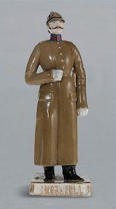 """""""Emperor Nicholas I"""" sculpture. Russia, Sipyagin Factory. 1850s-1860s"""