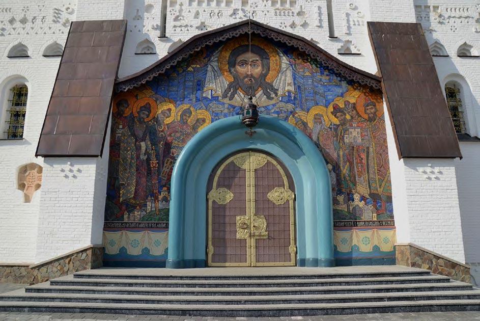 Спас Нерукотворный и князья святые. Мозаика В.А. Фролова (1910)