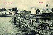 Вид наплавного моста, церкви Успения с Пароменья и старой часовни Св. Анастасии. 1900-е