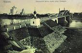 Вид часовни Св. Анастасии и Ольгинского моста. Фото: М.И. Герасимов. 1913