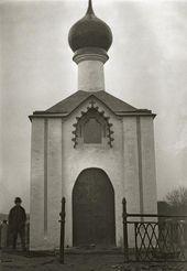 Часовня Св. Анастасии. Вид на северный фасад. Сентябрь–октябрь 1911