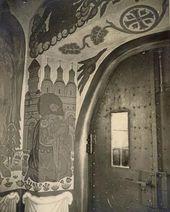 Фрагмент росписи северной стены часовни Св. Анастасии. 1913–1914