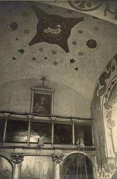Интерьер часовни Св. Анастасии. 1913–1914