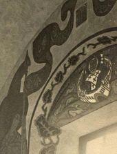 Фрагмент росписи западной стены часовни Св. Анастасии. 1913–1914