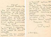 Письмо Н.К. Рериха А.В. Щусеву. 3 декабря 1912