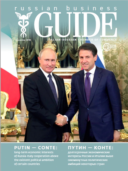 Ноябрьский номер журнала ИРТП Russia Business Guide Italian-Russian Chamber of commerce