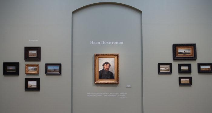 The exhibition «Ivan Pokhitonov» at the State Tretyakov Gallery. 2019