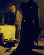 Тайная вечеря. 1863. Фрагмент
