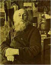 H.H. Ге. Начало 1890-x