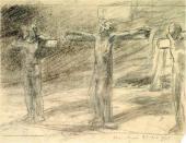 Распятие. 1893
