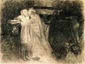 Христос, целующий разбойника. 1893