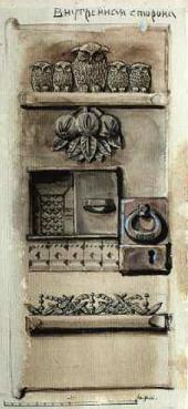 Эскиз двери «Сказочная» (внутренняя сторона) для абрамцевской столярной мастерск