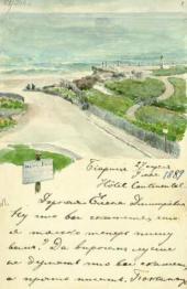 Письмо М.В. Якунчиковой Е.Д. Поленовой. 27 апреля/9 мая 1889
