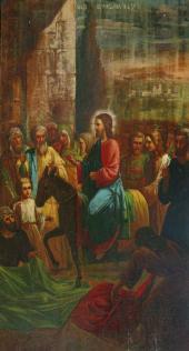 Г.Г. ПЛАСТОВ. Вход Господень в Иерусалим. 1880-е