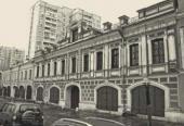 Одно из четырёх сохранившихся зданий на 1-й Рогожской улице (ныне Школьная